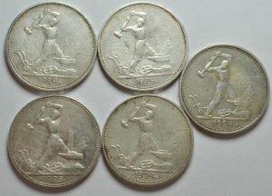 Стоимость серебряных монет 1924 года