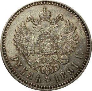 1 Рубль 1891 год АГ