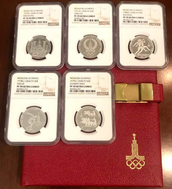 продать набор платиновые монеты Олимпиада 80