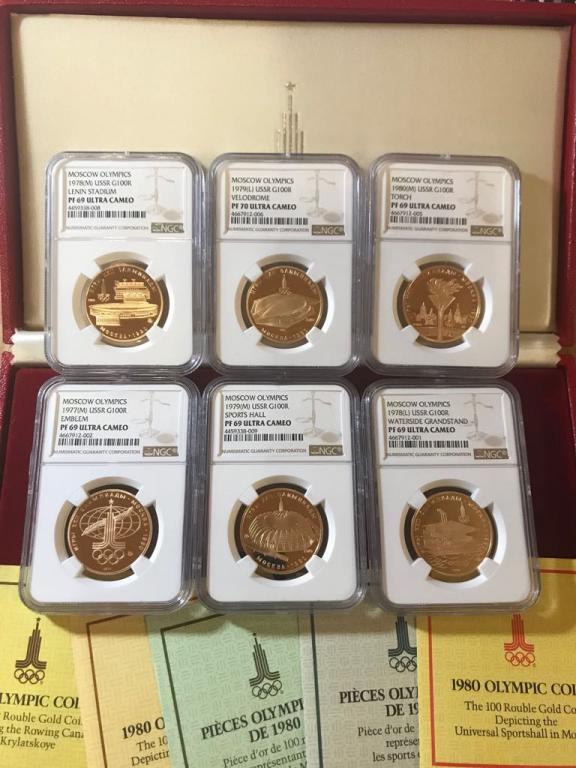 продать золотые монеты олимпиада 80