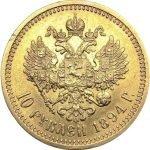 10 рублей 1894 года: цена Червонец Александр 3