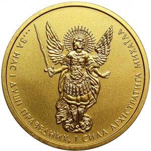 Продать Золотую монету Украины Архангел Михаил