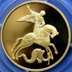 продать 100 рублей 2012 года