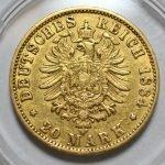 20 марок 1884 год цена