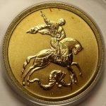 продать 50 рублей 2006 года