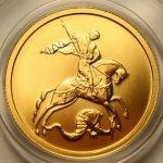 продать 50 рублей 2007 года