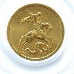 продать 50 рублей 2007 год