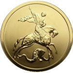 продать 50 рублей 2008 года