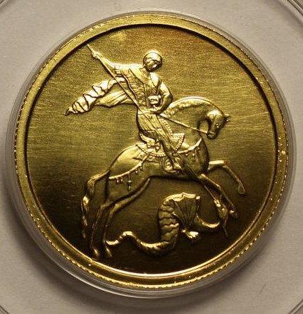 продать 50 рублей 2008 год