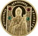 50 рублей 2008 год беларусь