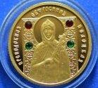 50 рублей 2008 ефросинья