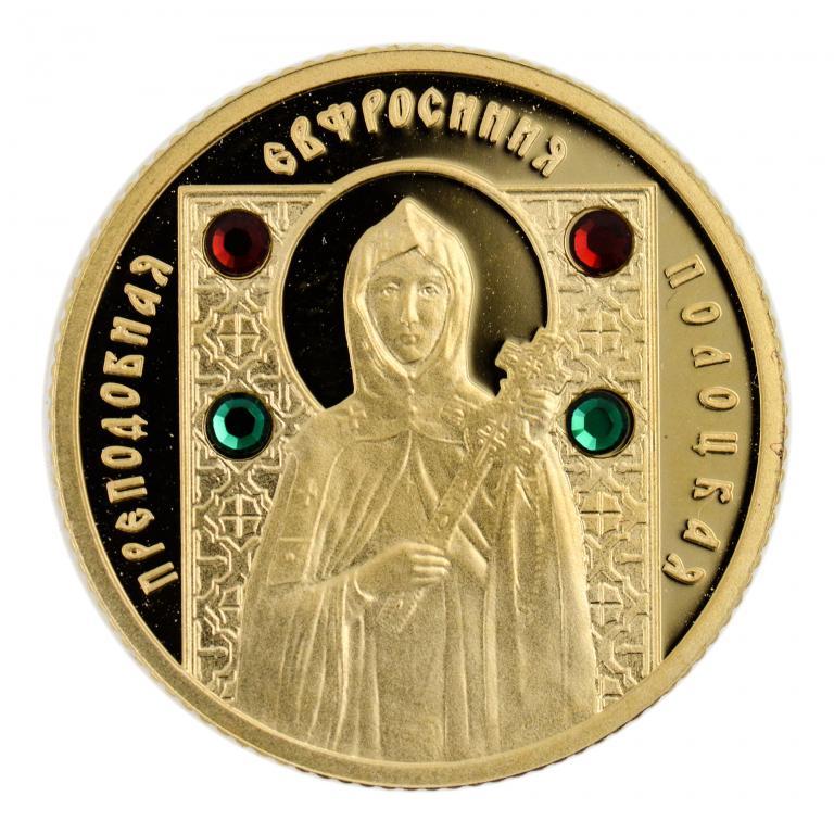 продать 50 рублей 2008 год. Ефросинья Полоцкая. золото 8 грамм 900 пробы. Беларусь
