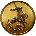продать 50 рублей 2009 года