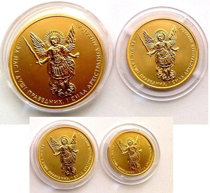 монета Архангел Михаил Архистратиг