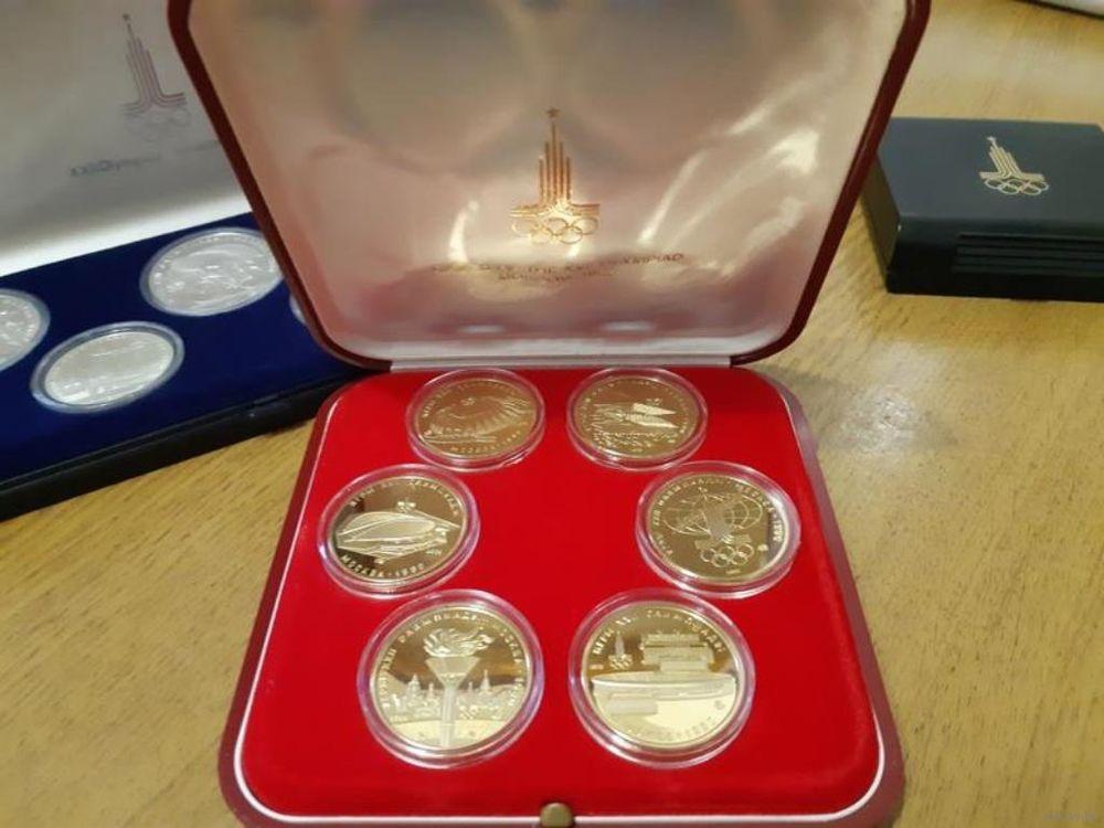 Полный набор золотых монет Олимпиада 80