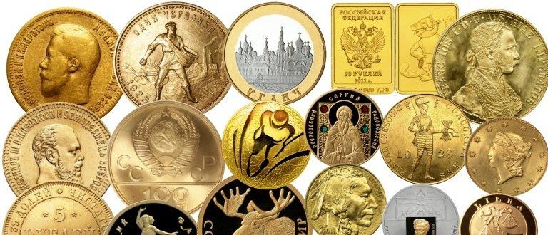 продать золотые монеты