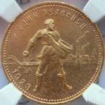 червонец сеятель 1923