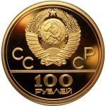 100 рублей 1977 года. Олимпиада 80. Эмблема. Золотая. Пруф
