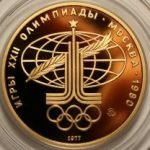 100 рублей 1977 года. Эмблема. Олимпиада 80. Пруф