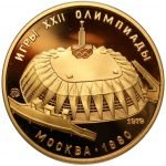 100 рублей 1979 год Дружба
