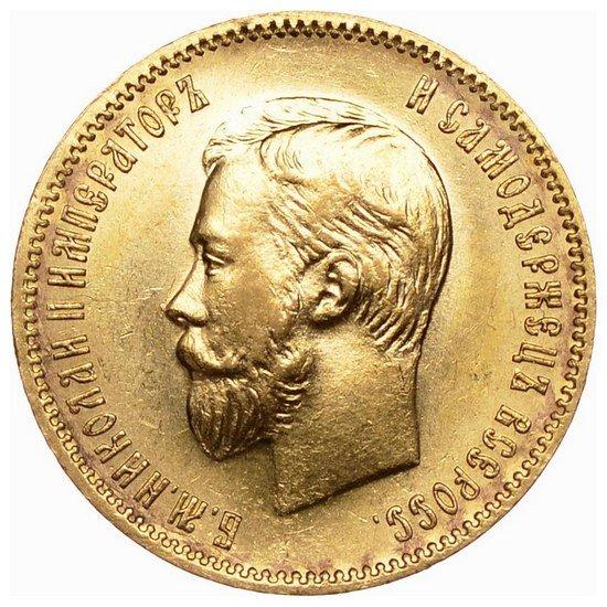 10 рублей 1910 года (ЭБ)