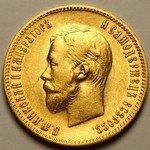 10 рублей 1902 года