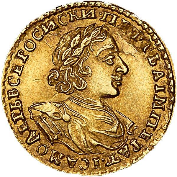 2 рубля 1722 года