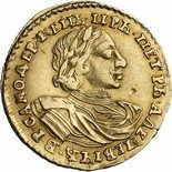 2 рубля 1720 года