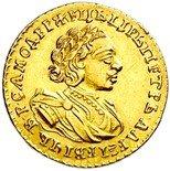 2 рубля 1721 года