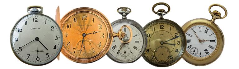 Продать карманные часы СССР