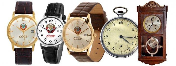 Продать часы где ломбард элитных часов дорого