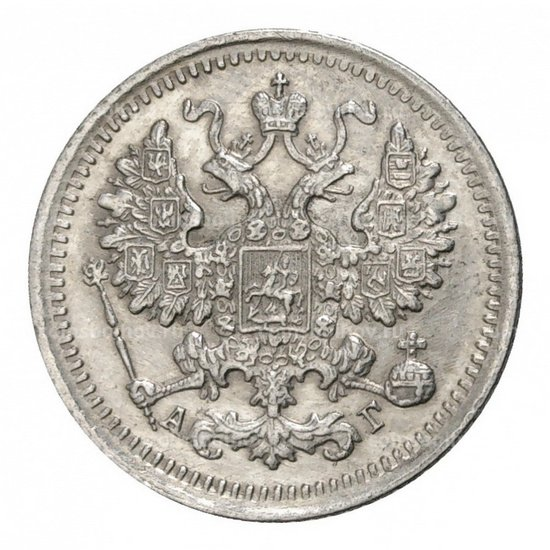 5 копеек 1892 года