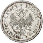 Полтина 1861 года