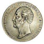 1 рубль 1859 года