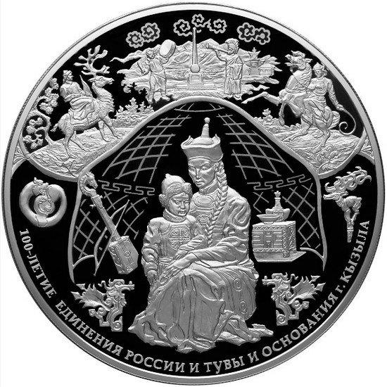 100 рублей 2014 год