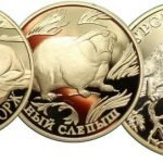 монеты красная книга серебро