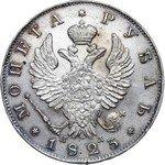 1 рубль 1823 года