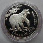 1 рубль 1994 года