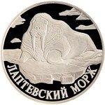 1 рубль 1998 года