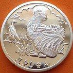 1 рубль 2004 года