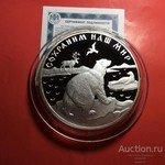 25 рублей 1997 года
