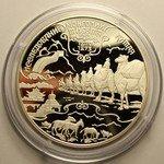 25 рублей 1999 года