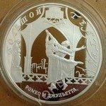 25 рублей 2001 года