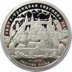 25 рублей 2004 года