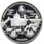 25 рублей 2006 года