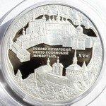 25 рублей 2007 года