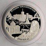 25 рублей 2009 года