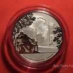 25 рублей 2011 года
