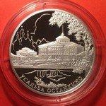 25 рублей 2013 года