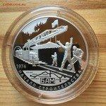 25 рублей 2014 года